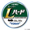 トヨフロン スーパーLハード 50m 1.7号 ナチュラル 東レ【ゆうパケット】