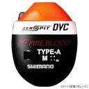 シマノ(SHIMANO) ファイアブラッド ゼロピット DVC TYPE-A FL-111P M 0 オレンジ