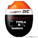 シマノ(SHIMANO) ファイアブラッド ゼロピット DVC TYPE-A FL-111P M G3 オレンジ
