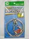 下田漁具(Shimoda-Gyogu) 深場用ヨリトリリングDX 7号
