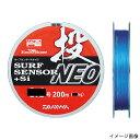 ダイワ UVFサーフセンサーNEO+Si 200m 1.5号 緑/赤/黄/青【ゆうパケット】