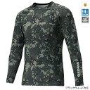 シマノ SUN PROTECTION ロングスリーブシャツ IN-061Q M ブラックウィードカモ