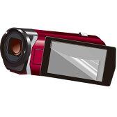 JVC Everio ビデオカメラ GZ-E765 液晶 保護フィルム 【2枚セット】 エブリオ GZ E765 デジタル ハイビジョン メモリームービー シート 透明 画面 傷 キズ 指紋 防止 反射 光沢 カバー 薄い うすい