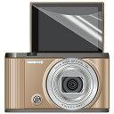 ★【送料無料】 デジタルカメラ EXILIM EX ZR4000 ZR1700 ZR3100 ZR3 ...