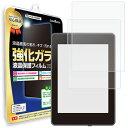 【2枚セット】 Kindle Paperwhite 1/ Paperwhite2 / Paperwhite3 ガラス保護フィルム 保護フィルム タブレット ガラス 液晶 保護 フィ..