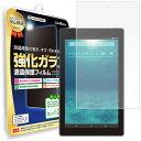 【2枚セット】 Fire HD 7 ガラス保護フィルム 保護...