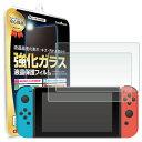Nintendo Switch ガラス保護フィルム【2枚セッ...