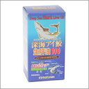 【深海アイ鮫生肝油100(120粒)】※20070126祭10※30g(250mg×120粒)※2個以上で送料無料