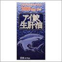 【アイ鮫生肝油(210カプセル)】※20070126祭10※300mg×210粒※2個以上で送料無料
