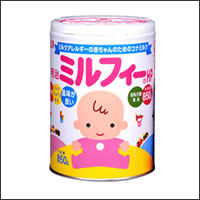 ◆ Meiji milfee HP (850 g) ◆ JAN4902705081635 * 850 g * cancel, change, return exchange non-review 5% off coupon at! fs3gm