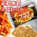 In a review 5% OFF coupon ◆ プゴクスープ (entering 20 meals) チゲ flavor (x3 bag ※ cancellation, change, returned goods exchange impossibility 【 smtb-s 】 【 RCP 】 with three bags of set )◆ free shipping ※ 20 meals)!
