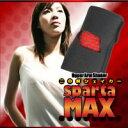 ◆二の腕シェーカーspartaMAX◆※JAN【RCP】10P03Dec16