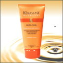 Point 4 times ※ cancellation, change, returned goods exchange impossibility [RCP]'s greatest in a review 5% OFF coupon!150 g of ◆ Kerastase NU objection Oreo curl ◆ [around 7th] ★ 10% OFF ★ JAN3474630098251 today