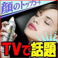 "◆ IKEMES ( ikemese ) face magic cover ◆ s NTV, introduces a refreshing. Just spray the easy Maccabi ""today maximum points 10 times * cancel, change, return exchange non-review 5% off coupon at! fs3gm"