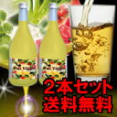 King of the Rakuten first place ★ diet enzyme liquid! ◆It is impossible of two フルベジデト (Full Veggie Deto) enzyme liquid set ◆※ cancellation, change, returned goods exchange
