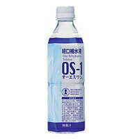 ◆ large mounds made by medicine OS-1 ( オーエスワン ) oral complementary water 500ml×24 books ◆ JAN4987035040002 maximum points 10 times in 5% off * cancel, change, return exchange non-review coupon today! fs3gm