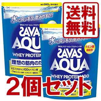 ◆ アクアホエイプロテイン Savas (SAVAS) 100 (set of 2) 800 g grapefruit taste ◆ maximum points 10 times with 5% off * cancel, change, return exchange non-review coupon today! fs3gm