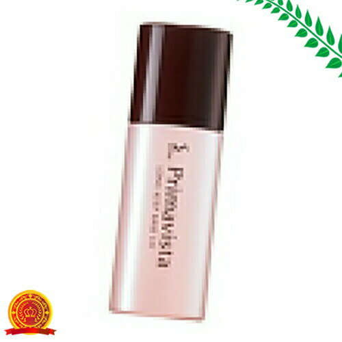 ◆花王 プリマヴィスタ 皮脂くずれ防止化粧下地 SPF20・PA++◆《花王 プリマヴィスタ》532P16Jul16