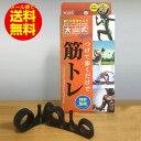 ◆大山式ボディメイクパッドPRO(左右セット)◆[3日から4日前後][メール便対応商品]大山式ボディメイクパッド 足指パッド 足指 浮き指 趾(あしゆび) 送料無料 セット