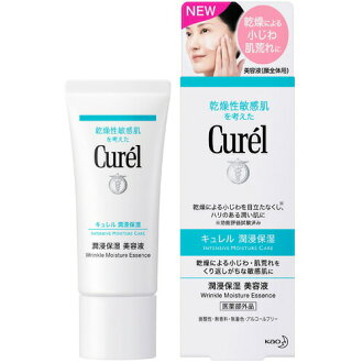 Curel Intensive Moisture Care Beauty Essence 40g 4901301281715 Kao Japan