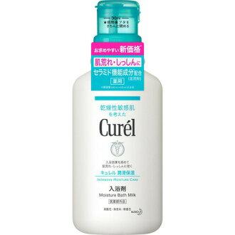 Curel Moisture Bath Milk 420ml Quasi-Drug 4901301281357 Kao Japan