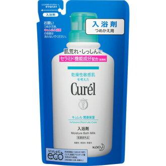 Curel Moisture Bath Milk Refill 360ml Quasi-Drug 4901301281364 Kao Japan