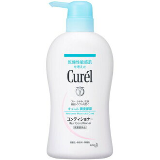 Curel Hair Conditioner Pomp  420ml Quasi-Drug 4901301276100 Kao Japan