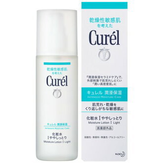 Curel Moisture Lotion 1 150ml Quasi-Drug 4901301236043 Kao Japan