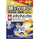 【第(2)類医薬品】メンソレータム メディクイックH GOLD 30ml皮膚の薬 しっしん かゆみ 液体 メディクイック