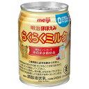 明治 ほほえみ らくらくミルク 240mL明治ほほえみ 液体ミルク 赤ちゃん ベビー Meiji