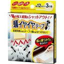 蟻イヤイヤテープアリ 蟻 虫 害虫 対策 テープ