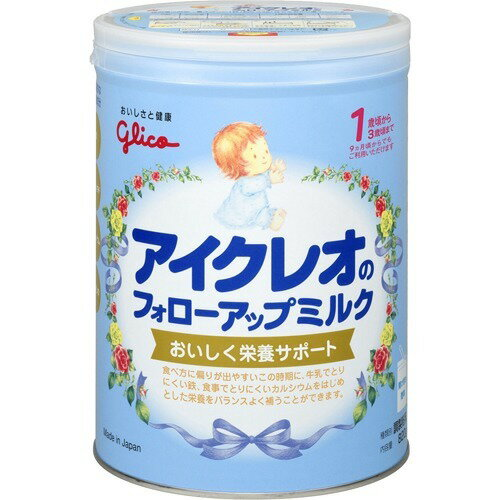 送料無料4個セットアイクレオフォローアップミルク820g粉ミルクアイクレオグリコベビーミルク離乳期栄