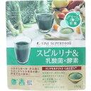 ファイン スーパーフード スピルリナ&乳酸菌*酵素 150g[代引選択不可]