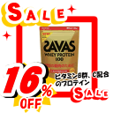 In a review 5% OFF coupon 100 ◆ ザバス (SAVAS) ホエイプロテイン cocoa taste (today 1 kg of )◆ JAN4902777496764 ※ 1 kg's greatest point triple ※ cancellation, change, returned goods exchange impossibility 【 RCP 】 fs2gm)!