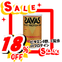 In a review 5% OFF coupon 100 ◆ ザバス (SAVAS) ホエイプロテイン cocoa taste (today 360 g of )◆ JAN4902777496689 ※ 360 g's greatest point triple ※ cancellation, change, returned goods exchange impossibility 【 RCP 】 fs2gm)!