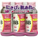 【第3類医薬品】チョコラBB Dビット 50*3チョコラBB エーザイ