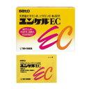 【第3類医薬品】◆ユンケルEC 100包◆JAN4987316029177【smtb-s】【RCP】