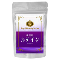 Supplement supplement hesitation clean PC デジタルケア ◆ commercial lutein maximum 270 grain ◆ (approximately 3 months min) [products] today points 10 times * cancel, change, return Exchange cannot * Bill pulled extra shipping