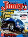ジムニープラスNo.51/2013-07Jimny PLUS日にち/時間指定 代引きでの販売不可です。