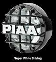 国内未発売!!PIAA510 スーパーホワイトドライビングランプ