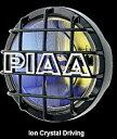 国内未発売!!PIAA520 イオンクリスタルドライビングランプ ブラックボディー