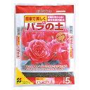 バラの土 12L×4袋 花ごころ 簡単で美しく