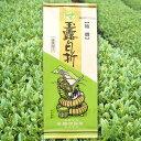 煎茶特有の旨さと、ほのかな茎と抹茶の香り特撰「玉露白折」