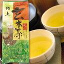 香ばしい玄米の香りでほっと一息しませんか「特上玄米茶」
