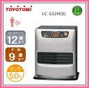 【外箱不良・新品・保証付】トヨトミ 石油ファンヒーター LC...