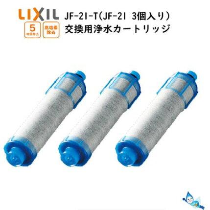 INAXLIXILJF-21-T�����륤�����������Ѿ��奫���ȥ�å�3�ܥ��å�(1ǯʬ)(����ǽ�����)������إ���ѥ����б��ۡڤ������б�_����ۡڲ��츩�ؤ�ȯ������ޤ����*