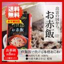 【2,000円ポッキリ】炊飯器に入れてスイッチポン