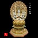 玩具, 興趣, 遊戲 - 木彫り彫刻・仏像千手観音座像
