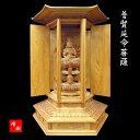 玩具, 興趣, 遊戲 - 木彫り彫刻・仏像厨子入り 普賢延命菩薩(檜木地仕上)