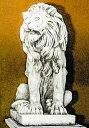 イタリア製動物石像(ガーデンオーナメント) ファルネーゼ家のライオン(右) (1体での販売) Art.607 PapiniAgostino